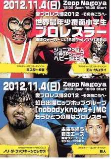 kimozen-2012-10-22T13_56_46-1.jpg