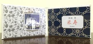 minialbum80.jpg