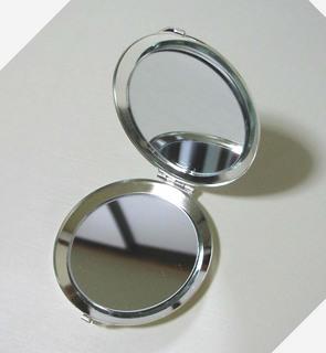 mirror1open.jpg