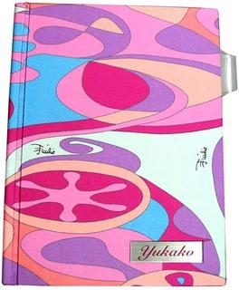 yukako2012.jpg